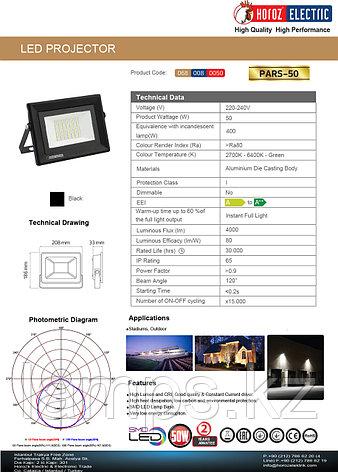 Прожектор герметичный светодиодный PARS-50 50W черный 6400K , фото 2