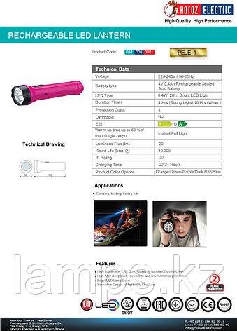 Переносной светодиодный фонарь с аккумулятором PELE-1 0,5W, фото 2