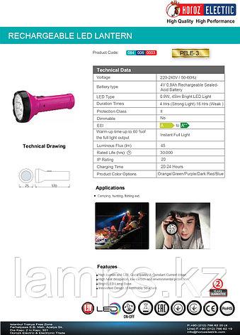 Переносной светодиодный фонарь с аккумулятором PELE-3 3W , фото 2