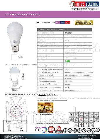 Светодиодная лампа LED PREMIER-10 10W 4200K , фото 2