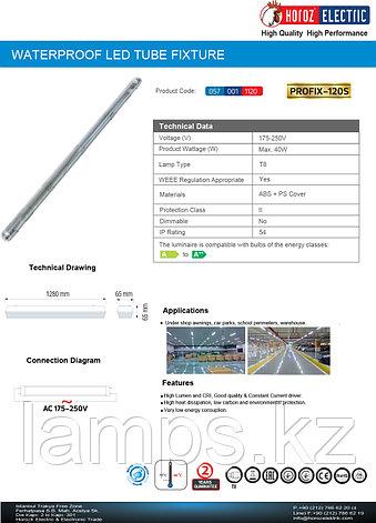 Герметичный накладной светильник светодиодный PROFIX-120S 120CM, фото 2