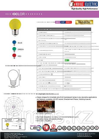 Светодиодная лампа LED RAINBOW 1W 6400K, фото 2