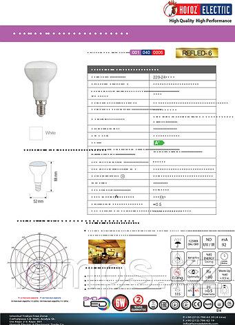 Светодиодная лампа LED REFLED-6 6W 4200K , фото 2