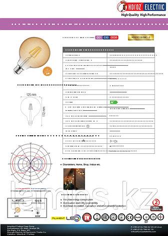 Светодиодная Лампа Эдисона декоративная RUSTIC GLOBE-6 6W 2200K , фото 2