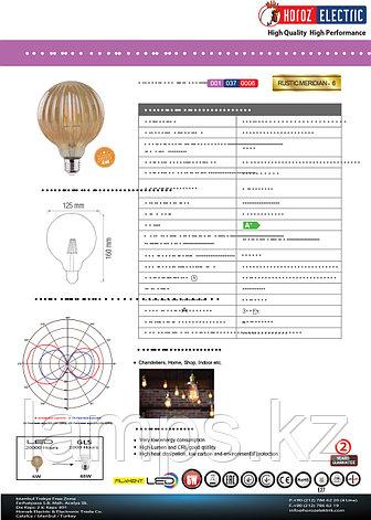 Светодиодная Лампа Эдисона декоративная RUSTIC MERIDIAN-6 6W 2200K , фото 2