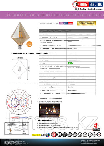 Светодиодная Лампа Эдисона декоративная RUSTIC PYRAMID-6 6W 2200K , фото 2
