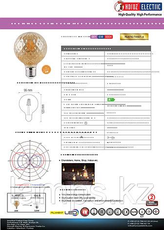Светодиодная Лампа Эдисона декоративная RUSTIC TWIST-4 4W 2200K , фото 2