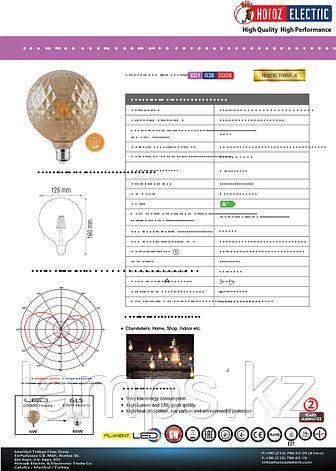 Светодиодная Лампа Эдисона декоративная RUSTIC TWIST-6 6W 2200K , фото 2