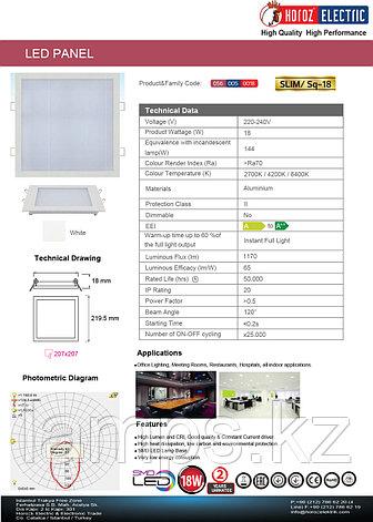 LED панель светодиодная квадратная 219,5x219,5 SLIM/Sq-18 18W 4200K , фото 2