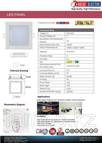 LED панель светодиодная квадратная 89x89 SLIM/Sq-3 3W 4200K , фото 2