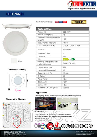 LED панель светодиодная круглая D176 SLIM-15 15W 2700K , фото 2