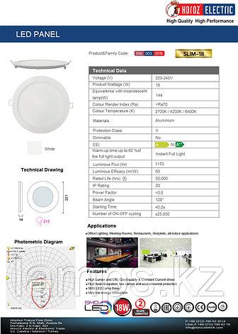 LED панель светодиодная круглая D215 SLIM-18 18W 4200K , фото 2