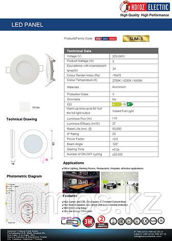 LED панель светодиодная круглая D70 SLIM-3 3W 4200K , фото 2