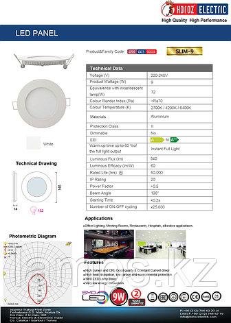 LED панель светодиодная круглая D132 SLIM-9 9W 4200K , фото 2