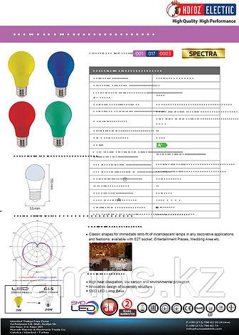 Светодиодная лампа LED цветная SPECTRA 3W желтый, фото 2