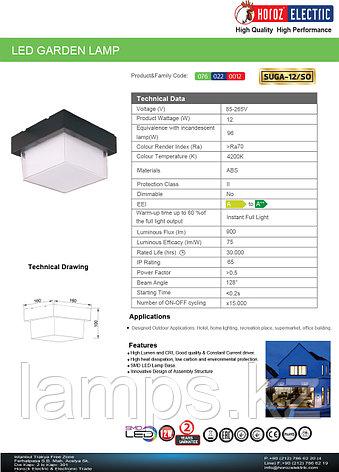 Уличный настенный светодиодный светильник, пылевлагозащищенный SUGA-12/SO 12W черный 4200K , фото 2