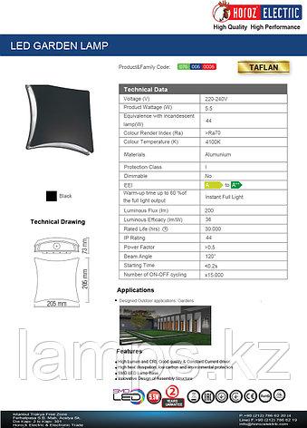 Уличный настенный светодиодный светильник TAFLAN 55W черный 4100K , фото 2