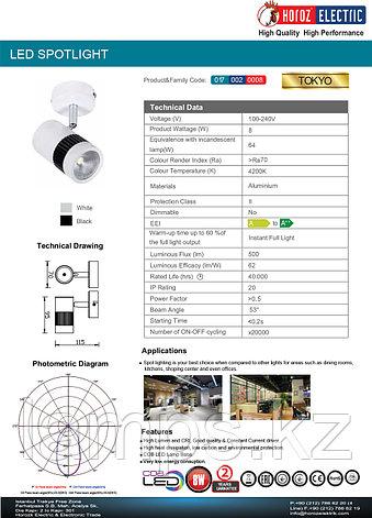 Светильник на шину, трековый, потолочный, светодиодный TOKYO 8W белый 4200K, фото 2