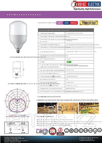 Светодиодная лампа LED TORCH-50 50W 6400K , фото 2