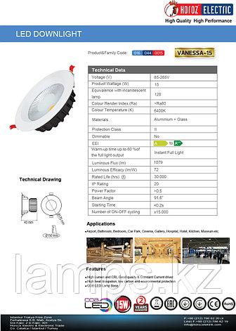 Светильник направленного света встраиваемый VANESSA-15 15W белый 6400K , фото 2