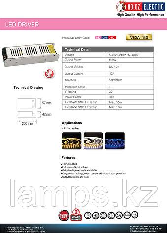 LED драйвер для светодиодов VEGA-150 150W 12A , фото 2