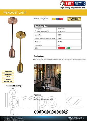 Декоративный патрон WEBER, Е27, красная медь, 1M, фото 2
