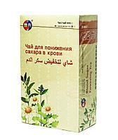 Фито-чай для понижения сахара в крови