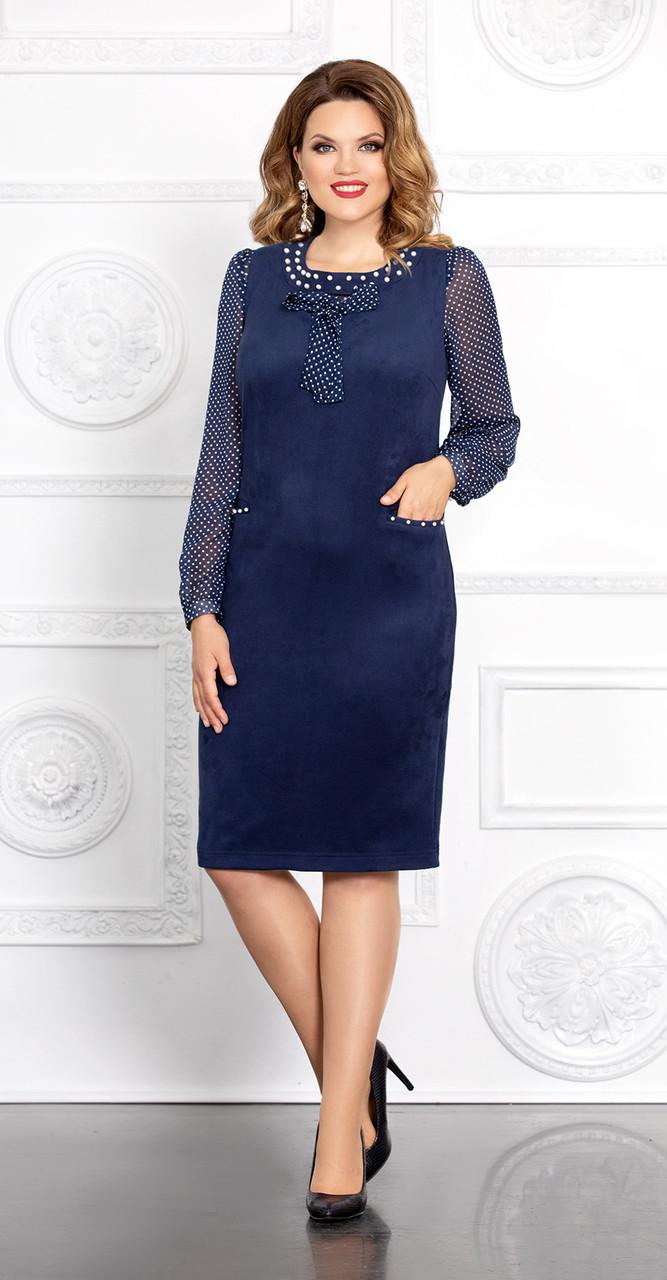 Костюм Mira Fashion-4677, синий, 54