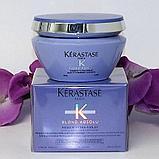 Питательная фиолетовая маска, нейтрализующая желтые полутона Kerastase Ultra-Violet 200 мл., фото 2