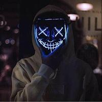 """Неоновая маска """"Судная ночь"""", синяя."""