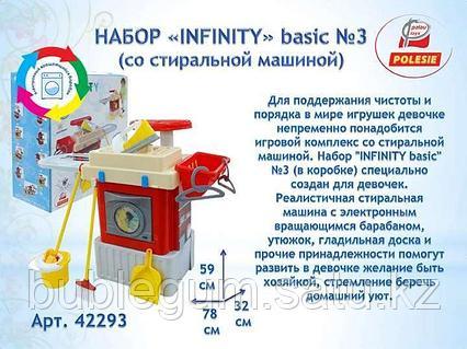 """Набор """"INFINITY basic"""" №3 (со стиральной машиной) (в коробке)"""