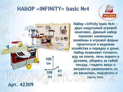 """Полесье: Набор """"INFINITY basic"""" №4 (в коробке)"""