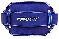 Пояс с цепью для утяжеления кожаный (профи) 85 см, синий
