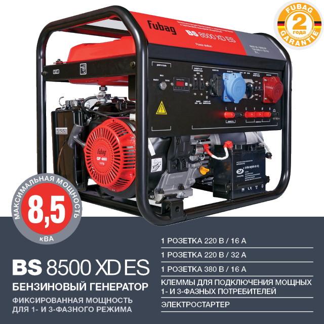 генератор синхронный 8 квт