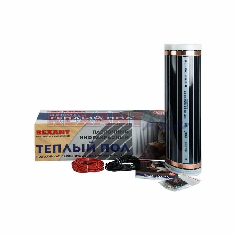 Пленочный теплый пол , 1 м2 (0,5 х 2 м), REXANT Ultra RXM 220,  220 Вт, (51-0501-4)