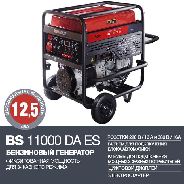 бензиновый синхронный генератор 10квт