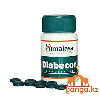 Диабекон от Сахарного Диабета (Diabecon HIMALAYA), 60 таб.