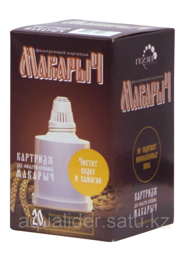Картридж для фильтра Макарыч (Рус)