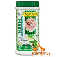 Зубной порошок Ним Лу Лу (Neem LOO LOO), 50 г