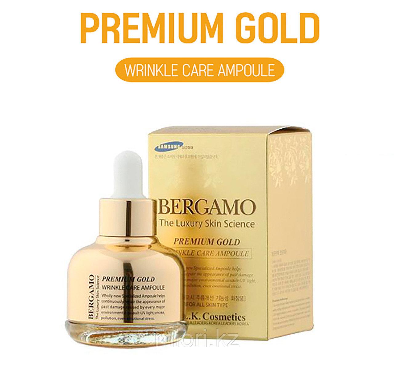 Омолаживающая сыворотка премиум-класса с золотом,BERGAMO Premium Gold Wrinkle Care Ampoule