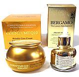 Омолаживающая сыворотка премиум-класса с золотом,BERGAMO Premium Gold Wrinkle Care Ampoule, фото 6
