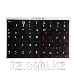 Наклейки на клавиатуру Lenovo для любых клавиш
