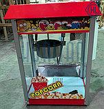 Аппарат для попкорна НР-6В, фото 2