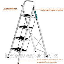 Лестница-стремянка СИБИН стальная c широкими ступенями, 4 ступени, фото 2