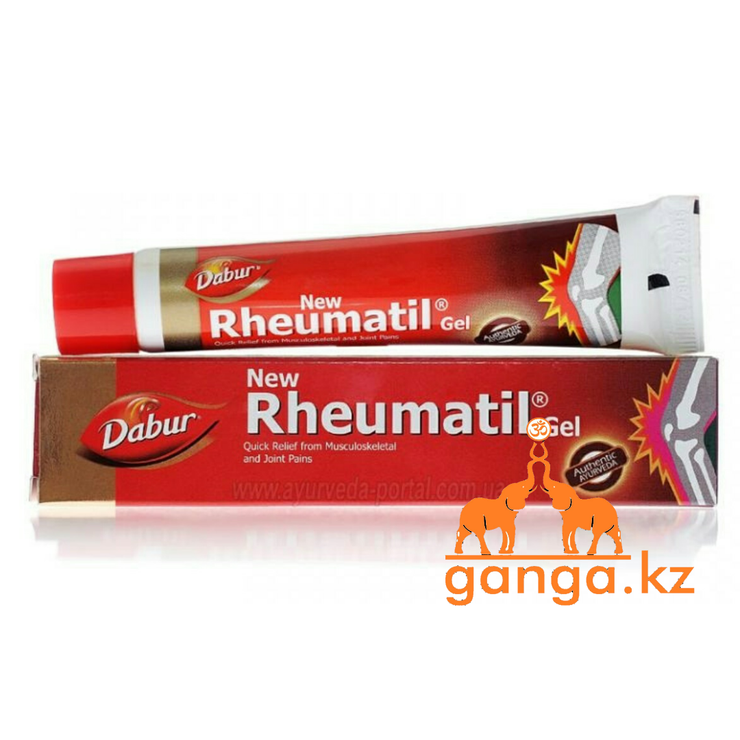 Ревматил гель при болях в суставах (Rheumatil gel DABUR), 30 г.