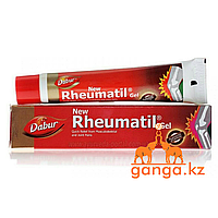Ревматил гель при болях в суставах (Rheumatil gel DABUR), 30 г.