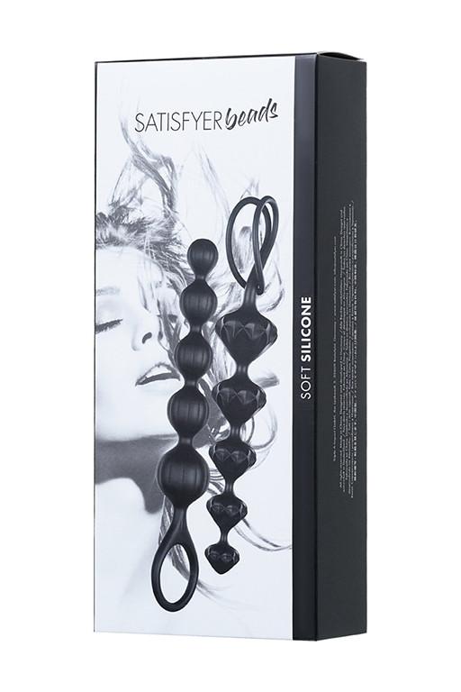 """Набор анальных шариков """"Satisfyer Beads - Satisfyer Pro"""", 20.5 см, силикон"""