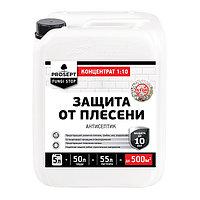 Защита от плесени готовая пропитка для любых поверхностей  FUNGI STOP (ФАНГИ СТОП) 5 л =150-500 м2