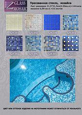 Средняя стеклянная мозаика