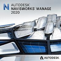 Autodesk Navisworks Manage 2021, фото 1